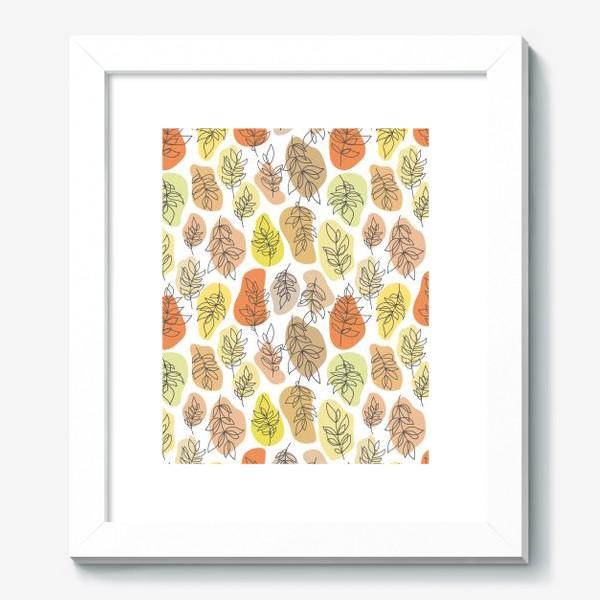 Картина «Разноцветные листья. Осень.»