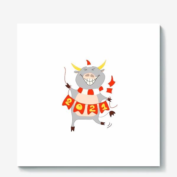Холст «Символ Нового 2021 года Бык с гирляндой из флажков с цифрами»
