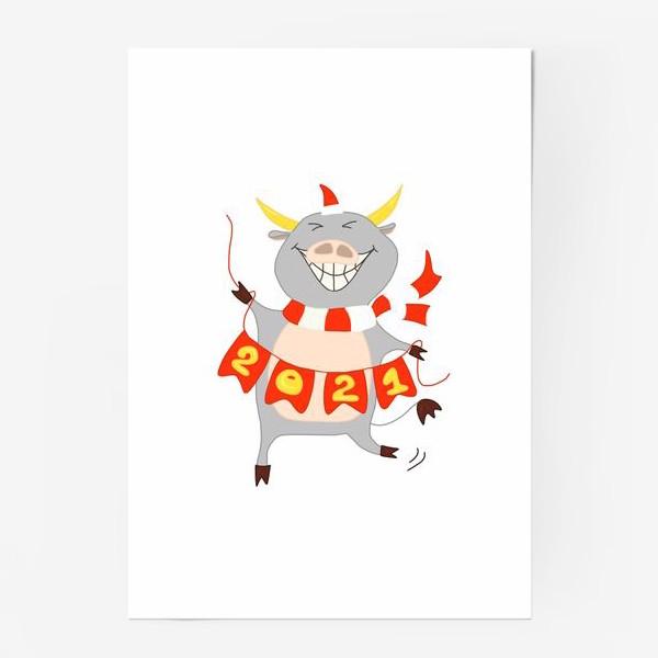 Постер «Символ Нового 2021 года Бык с гирляндой из флажков с цифрами»