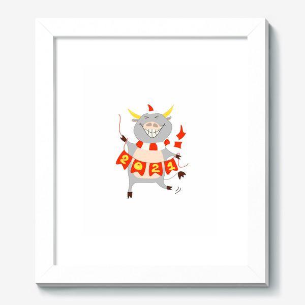 Картина «Символ Нового 2021 года Бык с гирляндой из флажков с цифрами»