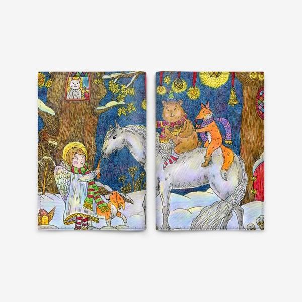 Обложка для паспорта «Рождество в сказочном лесу»