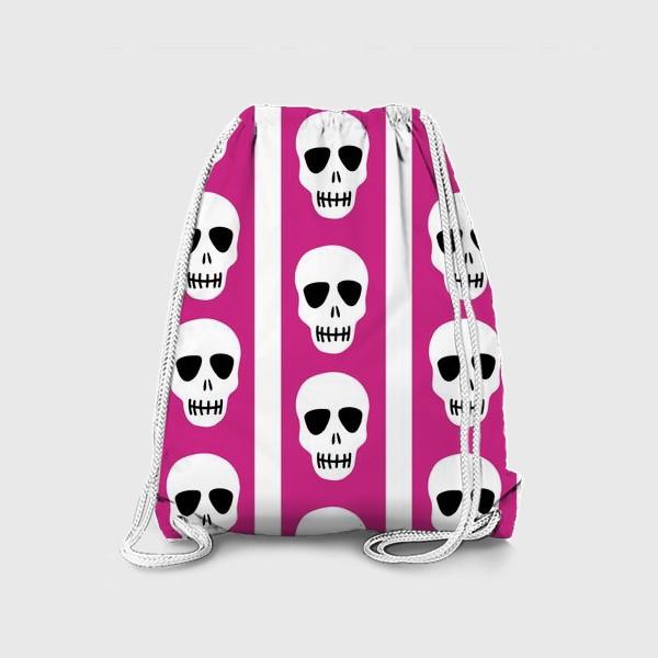Рюкзак «Белые черепки на розово-белом полосатом фоне. Гламурная готика»
