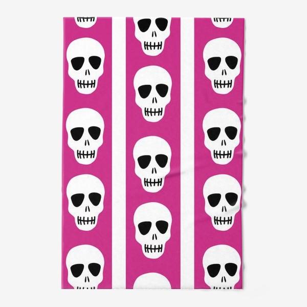Полотенце «Белые черепки на розово-белом полосатом фоне. Гламурная готика»