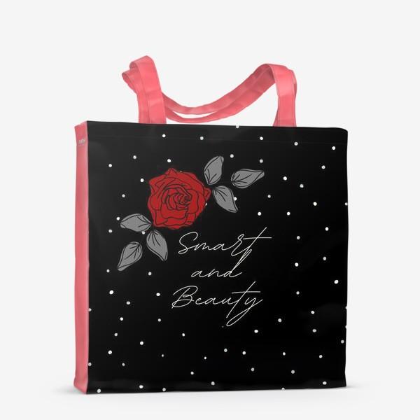 Сумка-шоппер «Умная  и красивая »