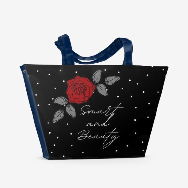 Пляжная сумка «Умная  и красивая »