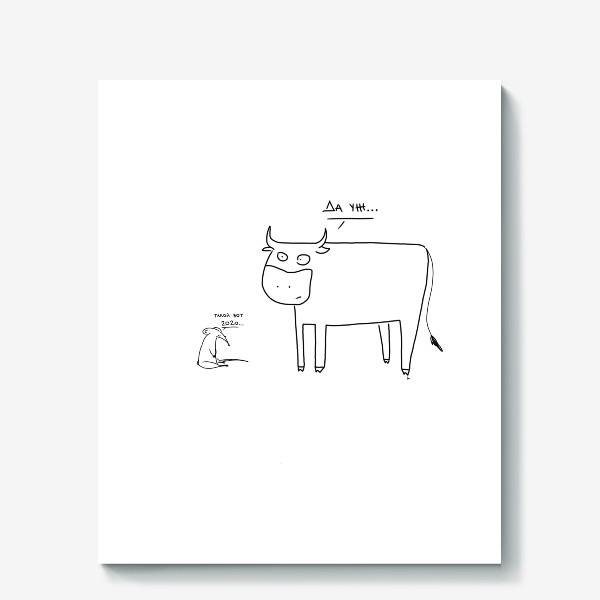 Холст «Бык с крысой встретился. Новый год 2020-2021»