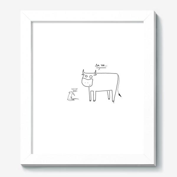 Картина «Бык с крысой встретился. Новый год 2020-2021»