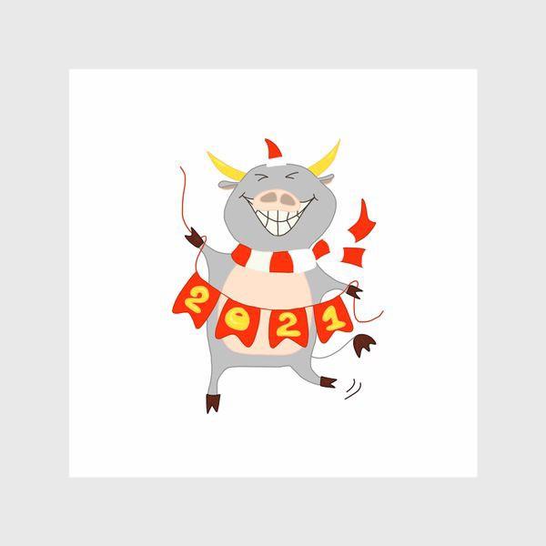 Шторы «Символ Нового 2021 года Бык с гирляндой из флажков с цифрами»