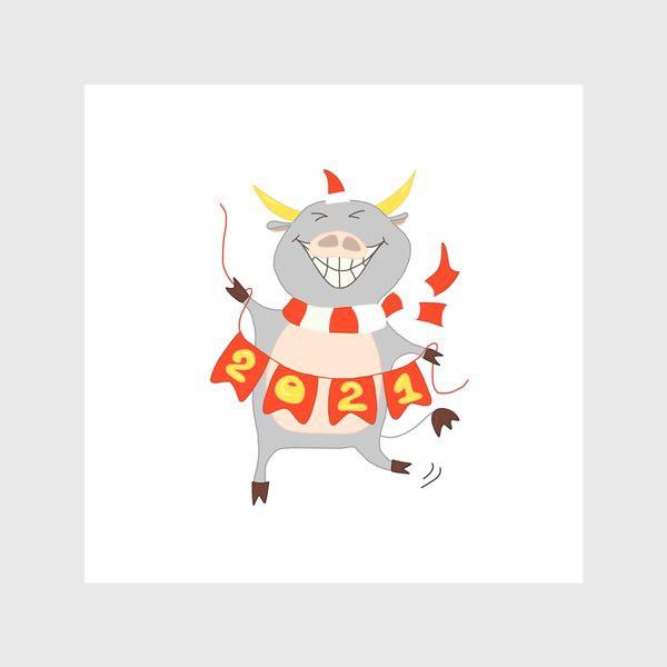 Скатерть «Символ Нового 2021 года Бык с гирляндой из флажков с цифрами»
