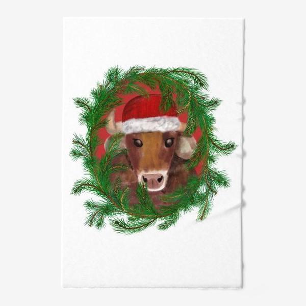 Полотенце «Новогодний бык Вася в красной шапочке с еловым венком»