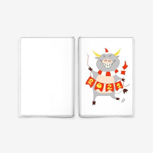 Обложка для паспорта «Символ Нового 2021 года Бык с гирляндой из флажков с цифрами»