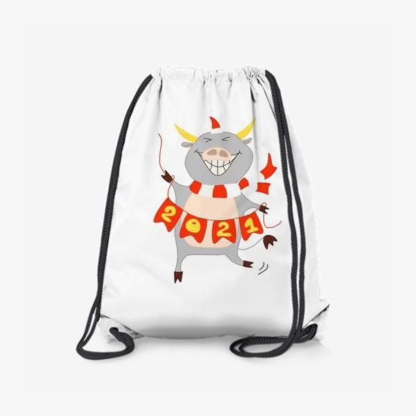 Рюкзак «Символ Нового 2021 года Бык с гирляндой из флажков с цифрами»