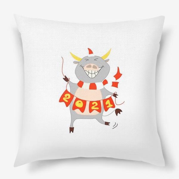 Подушка «Символ Нового 2021 года Бык с гирляндой из флажков с цифрами»