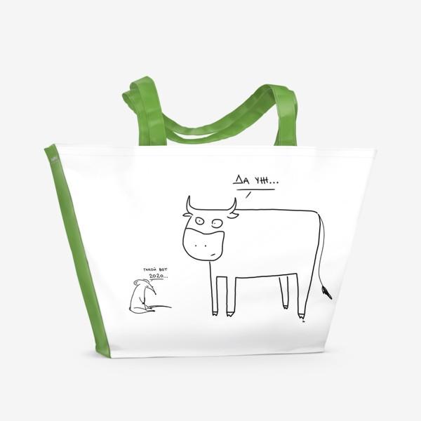 Пляжная сумка «Бык с крысой встретился. Новый год 2020-2021»