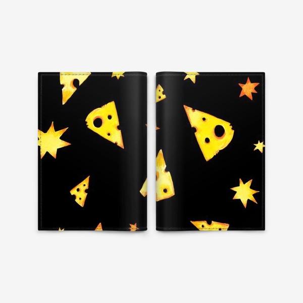 Обложка для паспорта «Звездный сыр (черный)»