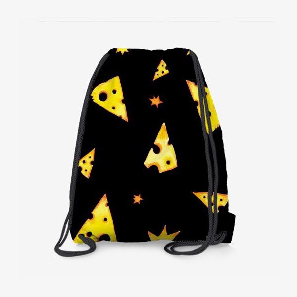 Рюкзак «Звездный сыр (черный)»