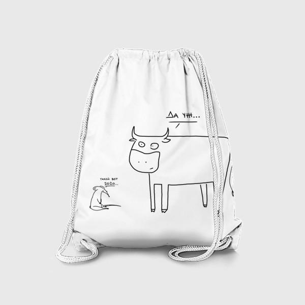 Рюкзак «Бык с крысой встретился. Новый год 2020-2021»
