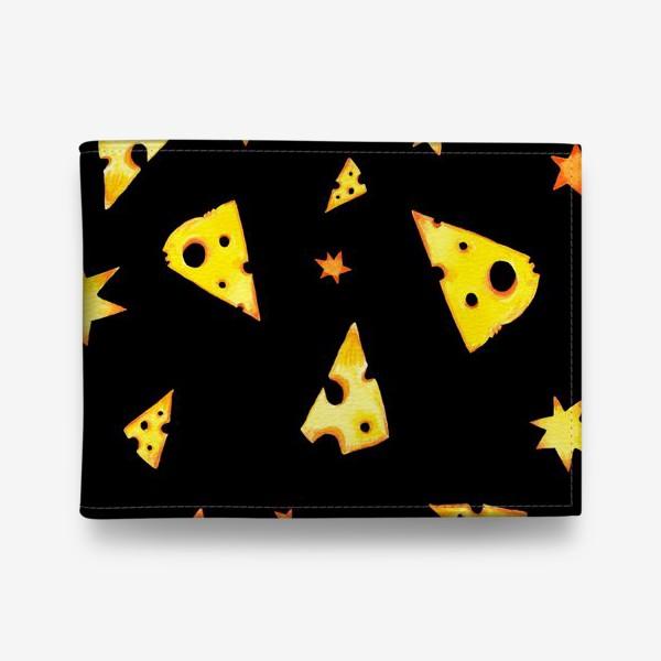 Кошелек «Звездный сыр (черный)»
