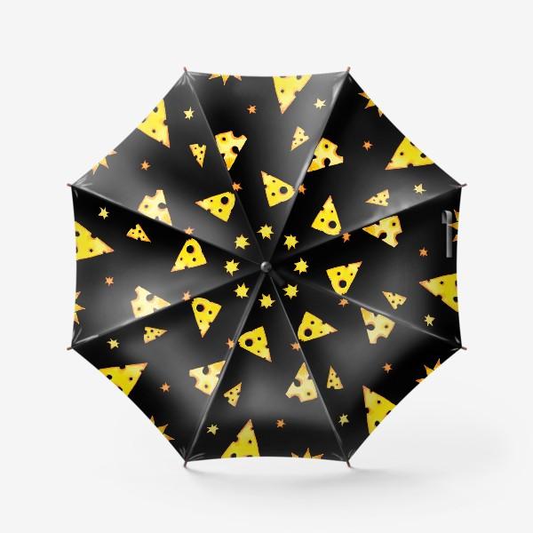 Зонт «Звездный сыр (черный)»