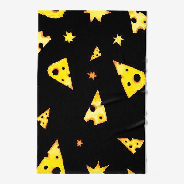 Полотенце «Звездный сыр (черный)»