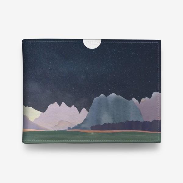 Кошелек «Звездное небо с луной над горами и океаном »