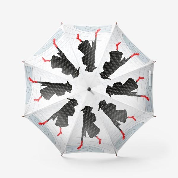 Зонт «Дождь »