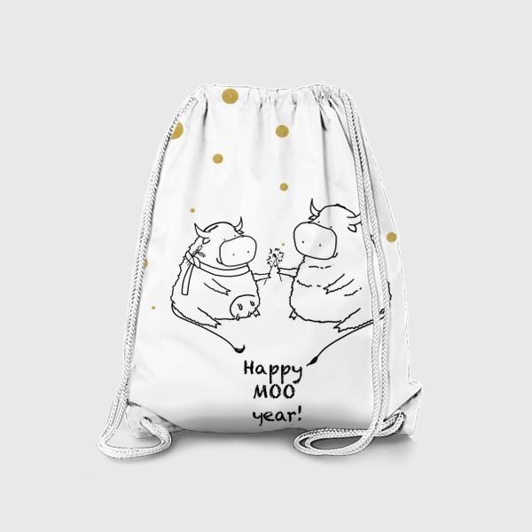Рюкзак «Happy MOO year! Бычки празднуют Новый год. 2021»