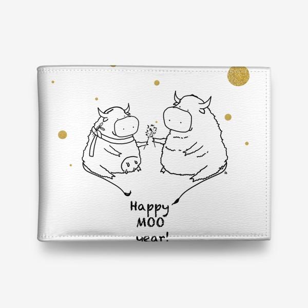 Кошелек «Happy MOO year! Бычки празднуют Новый год. 2021»