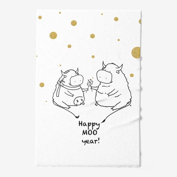Полотенце «Happy MOO year! Бычки празднуют Новый год. 2021»