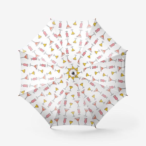 Зонт «Коктейль в бокале и сердечко »
