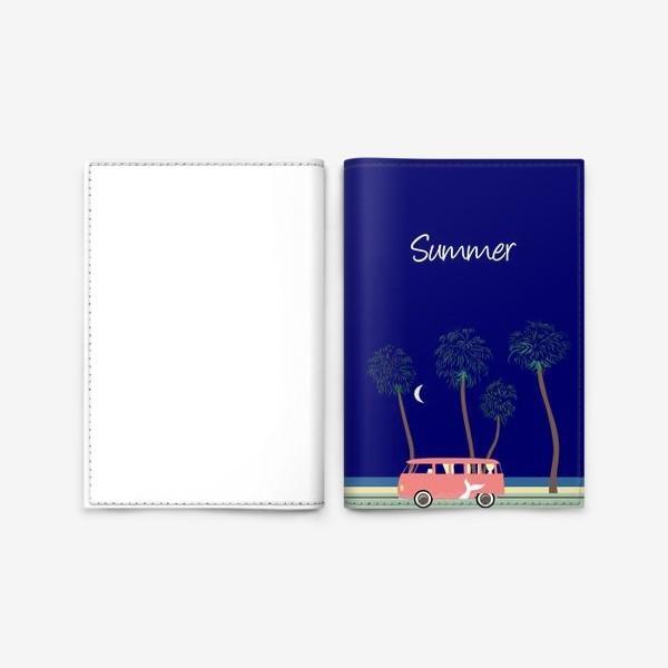Обложка для паспорта «Ретро автобус на побережье, пальмы, луна, лето»