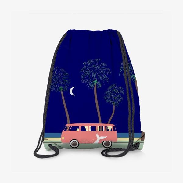 Рюкзак «Ретро автобус на побережье, пальмы, луна, лето»