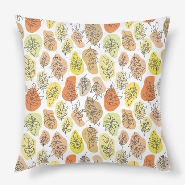 Подушка «Разноцветные листья. Осень.»