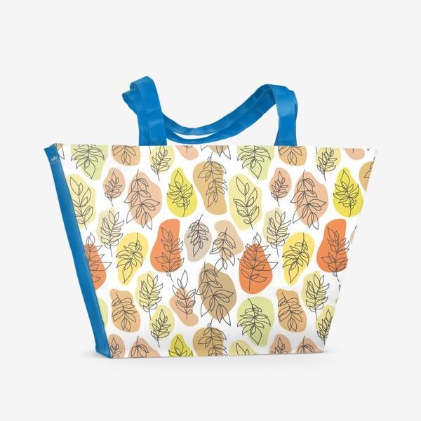 Пляжная сумка «Разноцветные листья. Осень.»