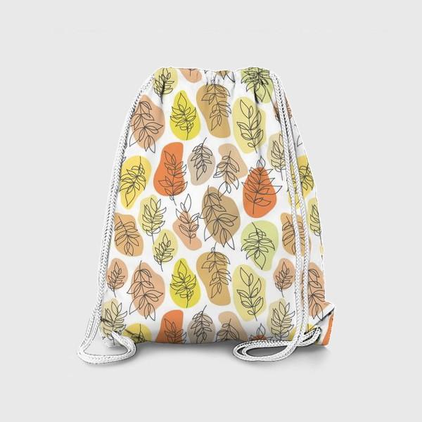 Рюкзак «Разноцветные листья. Осень.»