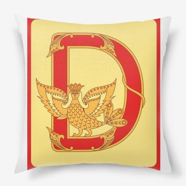 Подушка «Буква D в старорусском стиле»