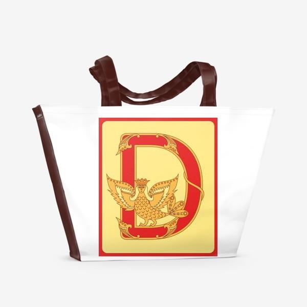 Пляжная сумка «Буква D в старорусском стиле»