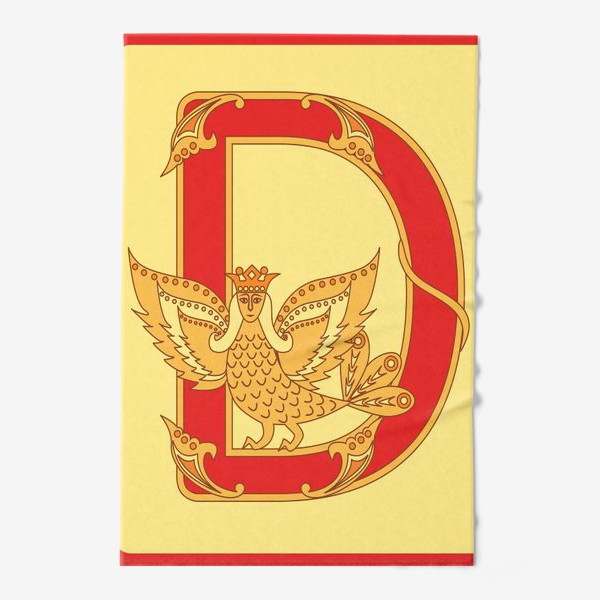 Полотенце «Буква D в старорусском стиле»