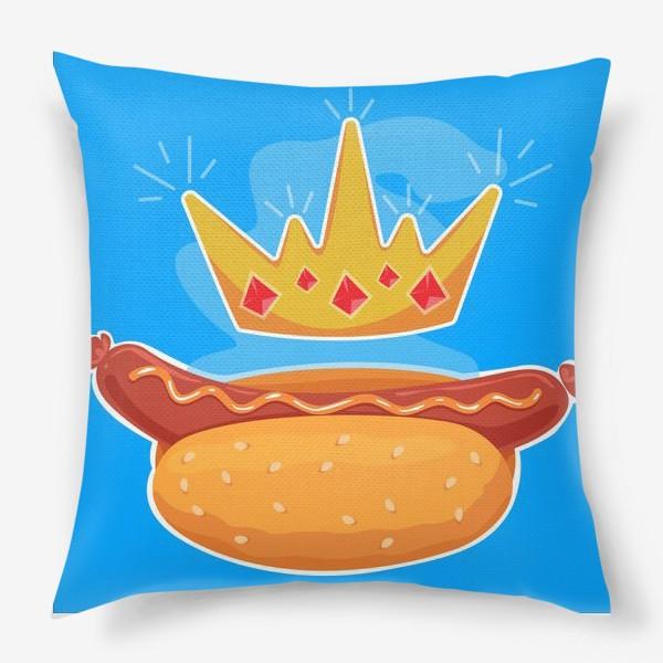 Подушка «Царский хот-дог»
