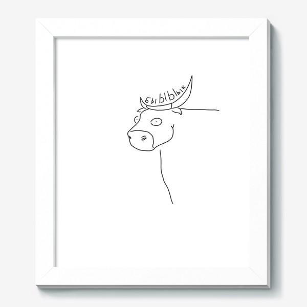 Картина «Бык. Новогодний. Ыыы. Новый год 2021»