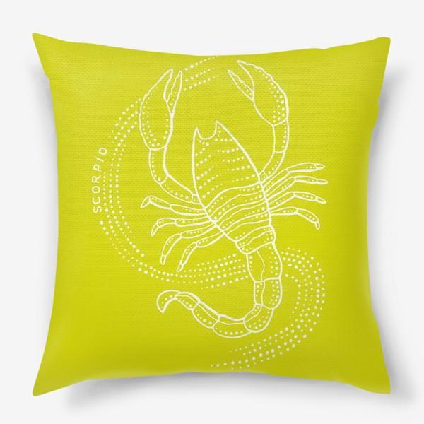 Подушка «Скорпион. Желтый фон.»