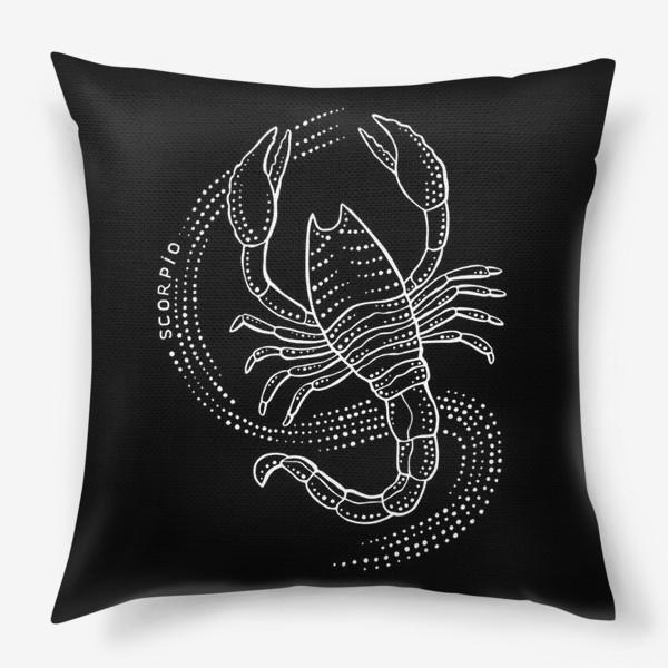 Подушка «Скорпион. Знак зодиака. Черный фон.»