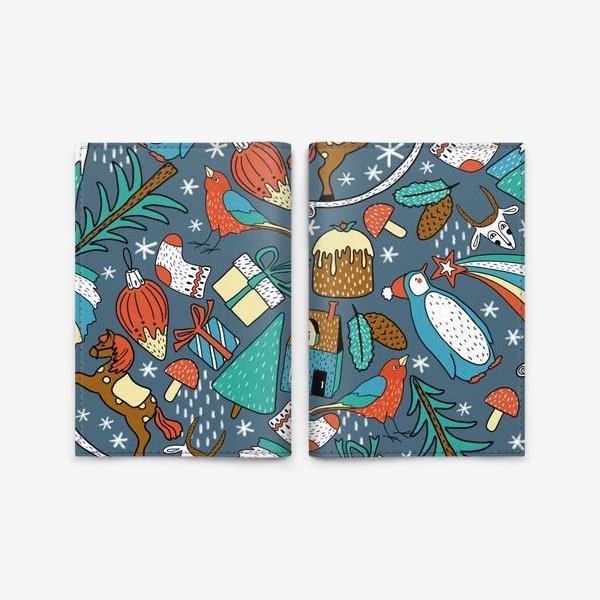 Обложка для паспорта «Новогодние пингвины, птички, лошадки, шишки, елки, домики, подарки, горы. Зима, Новый год!»