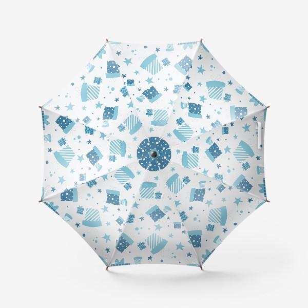 Зонт «Подарки»
