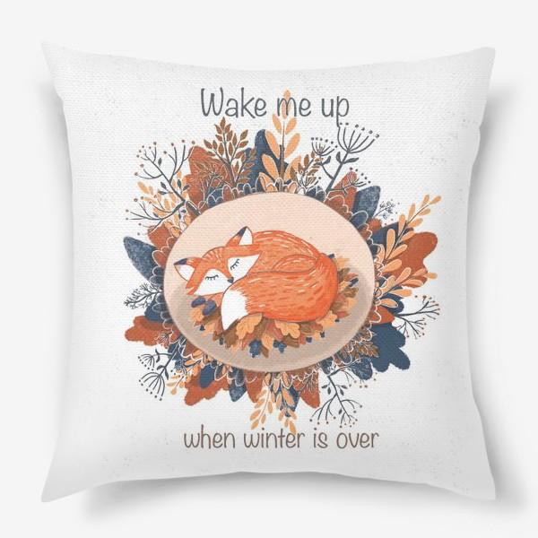 Подушка «Wake me up when winter is over. Новогодняя лиса. Зимний сон. Осенняя листва»