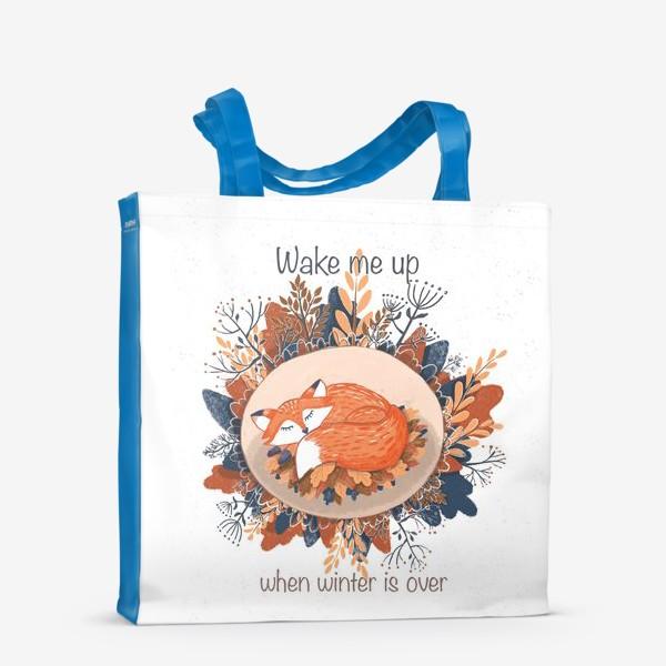Сумка-шоппер «Wake me up when winter is over. Новогодняя лиса. Зимний сон. Осенняя листва»