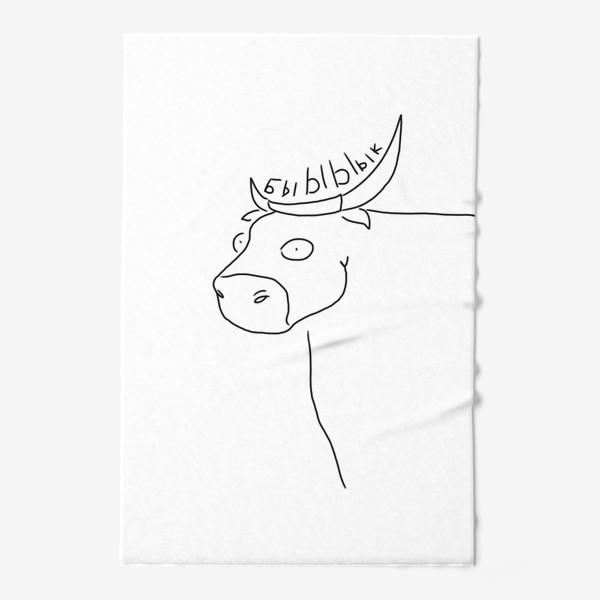 Полотенце «Бык. Новогодний. Ыыы. Новый год 2021»