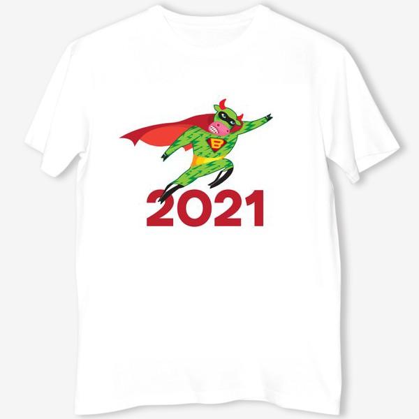 Футболка «Год Быка 2021»