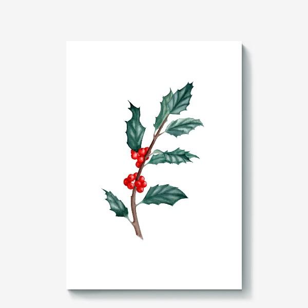 Холст «Ветка остролиста ботаническая иллюстрация акварель»