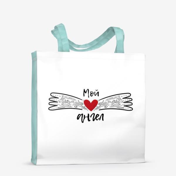 Сумка-шоппер «Мой ангел»